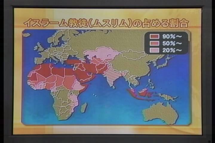 イスラーム教徒のことを ...
